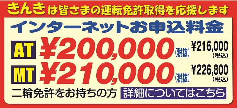 www.kinkids.jp/original6.html